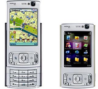 Nokla N95 - La nueva imitaciòn de los Chinos