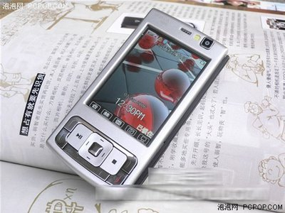 Nokla N95 - La nueva imitaciòn